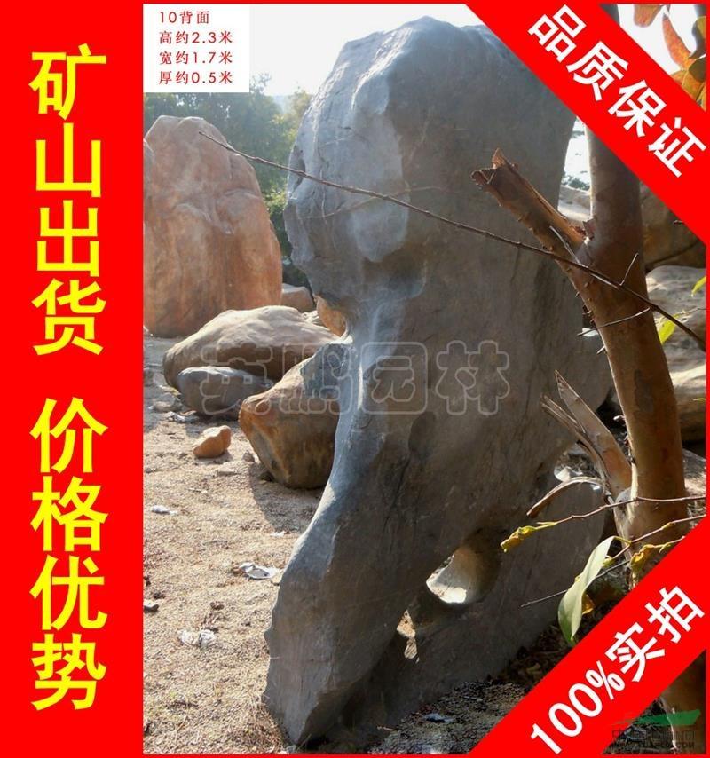 甘肃大型太湖石10号图片