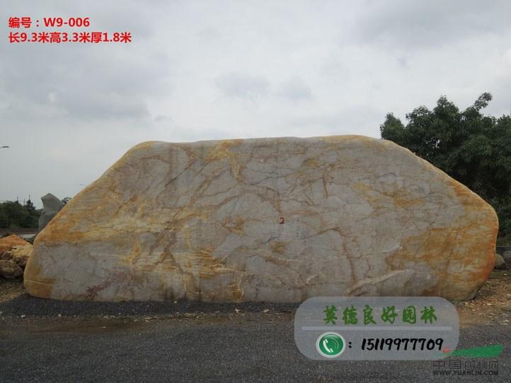 大型刻字石,英石,黄蜡石,水冲石,鹅卵石,大青石,台面石等园林景观石.